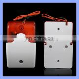 12V Mini Indoor Wired Siren With Red light Flash Sound Home Security Alarm Strobe System 110dB