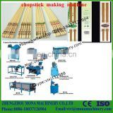 cheap price good quality bamboo chopstick making machine for sale (whats app:008618037126904)
