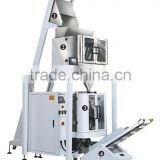 PenKan weighing and packaging systems for weighing sugar, salt, seed, rice, milk powder, coffee, etc