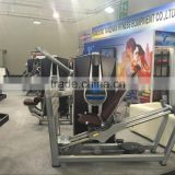 The newest design fitness machines/New product in FIBO exhibition/Luxury and commercial equipment                                                                         Quality Choice