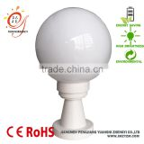 unbreakable PMMA 200mm round ball lamp shades with white stand for outdoor graden or balcony
