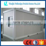 Fair price high quality container house can be used for the storage, residential and commercial