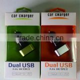 New style 3USB 12v used car battery charger sale