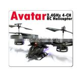 2.4GHz RC 4 Channel 4CH Remote Radio Control Helicopter with GYRO YD 711