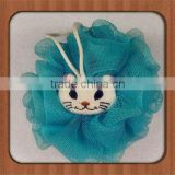 MIC3050 Cat design body bath ball net with carrying