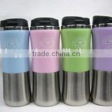 2015 Good Desing double wall insulated thermo mugs/best joyshaker cup/travel mugs/cup joyshaker