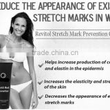 Best slimming cream, stretch mark cream