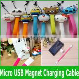 New mobile phone cartoon cables Colorful Magnet V8 Micro USB charger Cable for samsung galaxy note 3 S4 Lenovo HTC