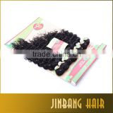 Top quality 8pcs african american brazilian 100% real human hair extensions for black woman