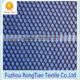 Wholesale polyester tricot knit hexagonal mesh fabric for laundry bags