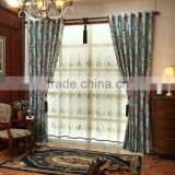 China hand embroidery designs fabric curtain wholesale / jacquard curtain fabric / curtain fabric