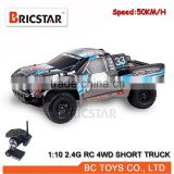 High speed rc toys 2.4G 4WD short truck rc car 1:10 buggy with 550 brush motor and 50km/h speed.