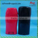 50g, 70g , 90g empty roll on cream container, PP deodorant container, black deodorant stick container