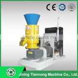 Floating fish pellet machine/chicken manure fertilizer pellet making machine/pellet machine --Vicky
