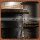 Steel trader,steel wire rope 6x15+7FC,steel wire rope manufactor