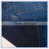RY13008, 8.2oz cheap denim fabric