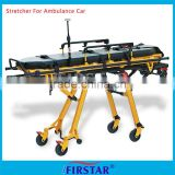 Alibaba hydraulic patient stretcher bed emergency trolley