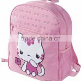 Prevalent Cute small school bag fashional design cheap kids' bag Satchel Backpack Shoulder School Bag