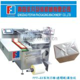 box carton automatic cellophane packing machinery Automatic Tea box Cellophane Wrapping Machine