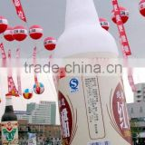 Promotion pvc inflatable advertising ,advertising bottle product,new idea outdoor advertising