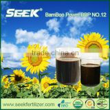 Soil amelioration liquid fertilizer for horticulture