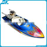 !New fashion remote control Airship/R/C Flying Boat/RC Boat cheap rc boats fishing vessel for sale