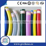 "Shandong Factory Sale High Quality No Smell Home&Industrial use 1/2"" Green Best Coiled PVC Fibre Netting Garden Hose Pipes"