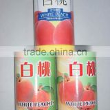 Canned White Peaches
