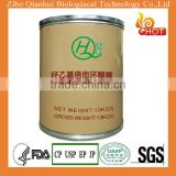 Daily chemical raw material powder Hydroxyethyl-Beta-Cyclodextrin as soap and toothpaste thickener