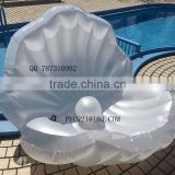Seashell Float giant inflatable seashell pool float Summer Water Play