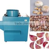High quality garlic splitter machine/garlic peeling machine have best price