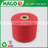 Ne16s/1 soft cotton yarn shipping rates from china to USA