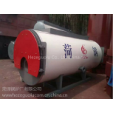 Horizontal Non-pressure gas/oil fired boiler