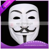 V for Vendetta PVC mask white