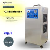 room sterilize and water treatment ozone generator