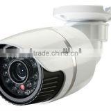 nice casing waterproof IR camera cmos 700TVL CCTV outdoor IR camera with IR cut filter, only 14.5USD,