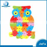Children Early Educational Alphabet Animal Toys Wooden Game Puzzle                                                                         Quality Choice
