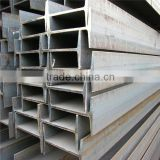 china steel h beam size chart