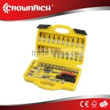46pcs craftsman tools kit professional socket set