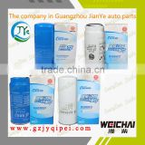 61000070005H/612630080088H/61260008129H/6102630080087H WEICHAI Power engine oil fuel filter element