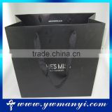 Lower price high quality fashion gift bag Black cardboard business gift paper bag                                                                                                         Supplier's Choice