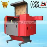 Hot sale brass laser engraving cutting machine for model making industry with CE FDA