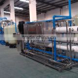 River water purification system/25TH purified drinking water RO purification plant/25000liters per hour river water treatment