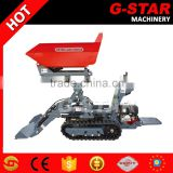 INQUIRY ABOUT BY800 made in china EPA engine small crawler mini bulldozer