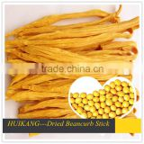 Dried bean curb soyabean stick Fuzhu Yuba