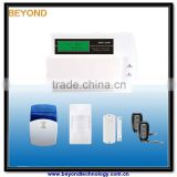 Wireless home security alarm system with Rubber keypad buttons and supports multiple languages