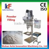 china manufactur factory cost 2g-5000g small powder filling machine(bottle,bag,cans)                                                                         Quality Choice                                                     Most Popular