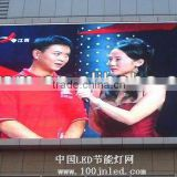 Outdoor----electronic Energy saving p10 full color outdoor led display screen,sign,p10 video led panel board,billboard