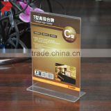 China alibaba gold supplier 8.5 x 11 Acrylic Sign Holder for Tabletops, Bottom Insert, T-style - Clear