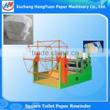 New Condition Rewinding and Square Cutting Type Facial Tissue Paper Cutting Machine 0086-13103882368